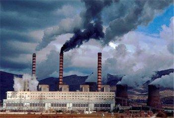Негативное влияние ГРЭС на атмосферу